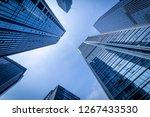 bottom view of modern... | Shutterstock . vector #1267433530