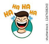 icon sticker emotion person... | Shutterstock .eps vector #1267438243