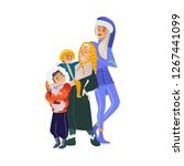 vector cartoon family hugging... | Shutterstock .eps vector #1267441099