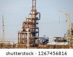 the column of deep processing... | Shutterstock . vector #1267456816