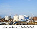 tank the vertical steel.... | Shutterstock . vector #1267456846