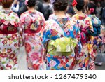 young girl wearing japanese... | Shutterstock . vector #1267479340