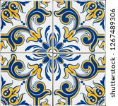 traditional portuguese tiles | Shutterstock . vector #1267489306