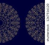 Oriental floral ornament, mandala on a dark blue background for your design. Vector illustration.