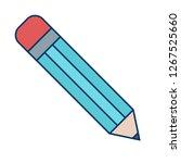 vector edit icon  | Shutterstock .eps vector #1267525660