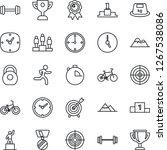 thin line icon set   pedestal... | Shutterstock .eps vector #1267538086