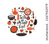 middle eastern food. hand drawn ... | Shutterstock .eps vector #1267542979