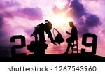 2019 years of robot assistant... | Shutterstock . vector #1267543960
