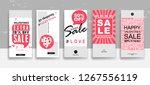 set of valentine's day sale... | Shutterstock .eps vector #1267556119