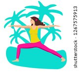 vector illustration the girl...   Shutterstock .eps vector #1267575913