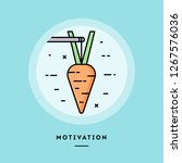 motivation  carrot on a stick ... | Shutterstock .eps vector #1267576036