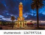 the clock tower of izmir city | Shutterstock . vector #1267597216