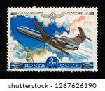 soviet union  ussr    circa... | Shutterstock . vector #1267626190