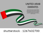 waving ribbon or banner with...   Shutterstock .eps vector #1267632700
