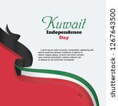 happy kuwait independence day... | Shutterstock .eps vector #1267643500