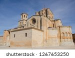 collegiate church of santa... | Shutterstock . vector #1267653250