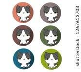 cat vector illustration | Shutterstock .eps vector #1267653703