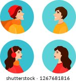 male and female faces. profile... | Shutterstock .eps vector #1267681816
