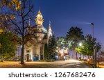 czech republic  prague  ...   Shutterstock . vector #1267682476