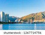 early morning scenery in...   Shutterstock . vector #1267714756