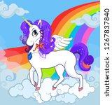 multicolored cartoon kids...   Shutterstock . vector #1267837840
