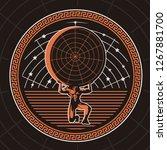 atlas titan holding the globe | Shutterstock .eps vector #1267881700