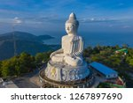 areial photography phuket big... | Shutterstock . vector #1267897690