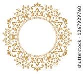 decorative frame elegant vector ... | Shutterstock .eps vector #1267929760