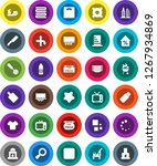 white solid icon set  cleaner... | Shutterstock .eps vector #1267934869