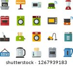 color flat icon set   rent a... | Shutterstock .eps vector #1267939183