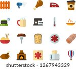 color flat icon set   sausage... | Shutterstock .eps vector #1267943329