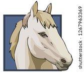 farm animals   vector cartoon...   Shutterstock .eps vector #1267963369