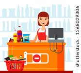 woman cashier in supermarket... | Shutterstock .eps vector #1268029306