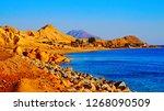 beautiful sandy beach in sinai... | Shutterstock . vector #1268090509