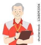 illustration of a senior man... | Shutterstock .eps vector #1268092006
