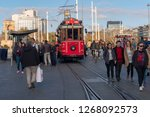 istanbul  turkey   november 6... | Shutterstock . vector #1268092573