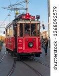 istanbul  turkey   november 6... | Shutterstock . vector #1268092579