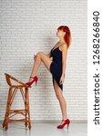 graceful beautiful leggy girl...   Shutterstock . vector #1268266840