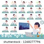 a set of businessman on desk... | Shutterstock .eps vector #1268277796