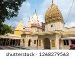 jammu   india 22 july 2018...   Shutterstock . vector #1268279563