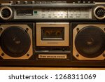 in the 70s and 80s the music... | Shutterstock . vector #1268311069