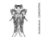 Japanese Character In Kimono ...