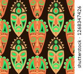 vector illustration. african... | Shutterstock .eps vector #1268347426