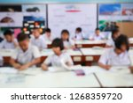blur image of students... | Shutterstock . vector #1268359720