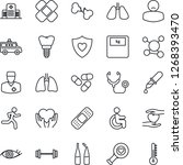 thin line icon set  ... | Shutterstock .eps vector #1268393470