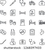 thin line icon set   bed vector ... | Shutterstock .eps vector #1268397433