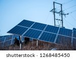 solar panels  photovoltaics and ... | Shutterstock . vector #1268485450