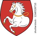 coat of arms of pardubice is a... | Shutterstock .eps vector #1268528710