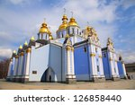 St. Michael's Cathedral In Kie...