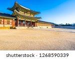 beautiful architecture building ...   Shutterstock . vector #1268590339